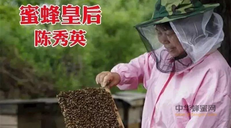 蜂蜜让你变美丽的3大方法小窍门!