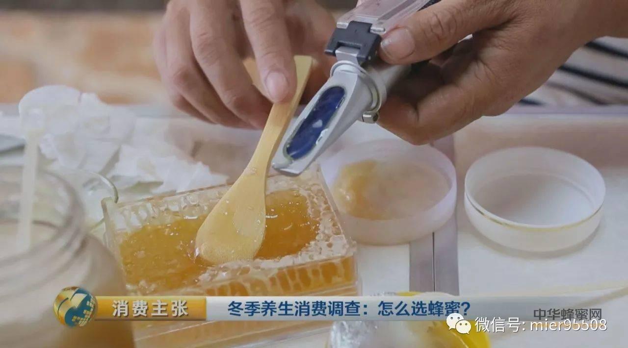 分辨蜂蜜优劣及真假,就用这几招……包教包会!