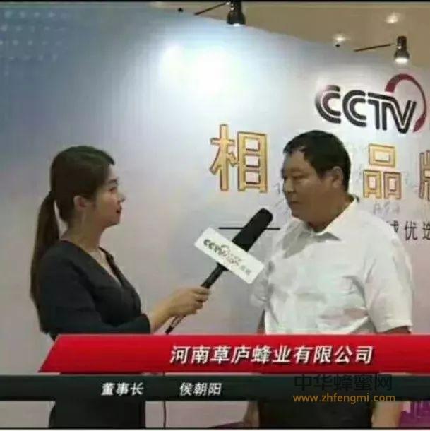 【纯天然蜂蜜的价格】_中国第一个蜂蜜视频直播开通啦!