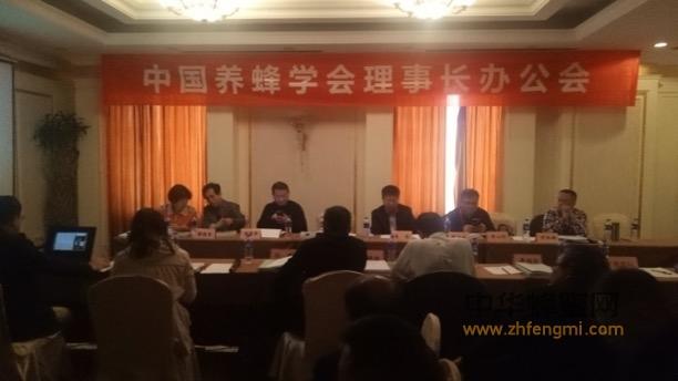 中国养蜂学 舟曲县 中华蜜蜂之乡 扶贫