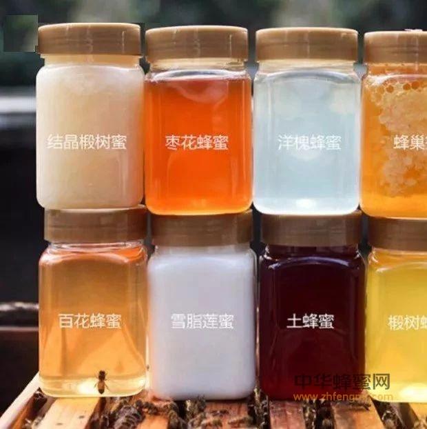 别总质疑蜂蜜颜色怎么这样?教你认识各种蜂蜜