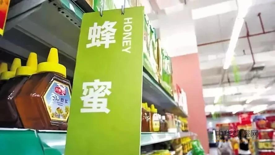 超市蜂蜜为何保健效果不明显?