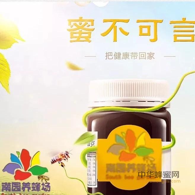 特种蜂蜜的认识和功效
