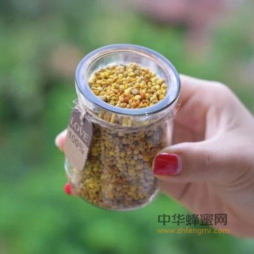 增强免疫力,抗衰老,必须蜂花粉!