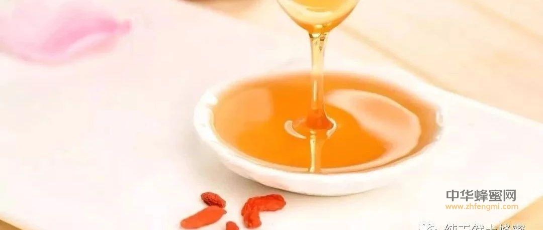 【蜂蜜和】_96岁老人的养生秘诀就是吃蜂蜜!每天吃两勺,轻松滋补肝、肺、肾!