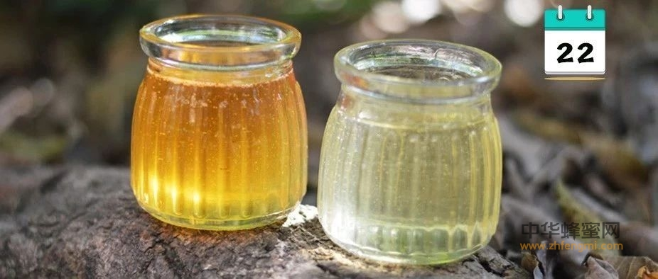 【自制蜂蜜柚子茶】_这些病,不用去医院,蜂蜜小配方帮你解决!