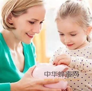 【蜂蜜姜汤做法】_零花钱对孩子的影响,超过了你的想象!