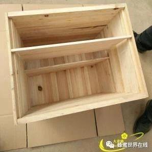 【喝蜂蜜减肥】_矿蜡保护蜂箱一法