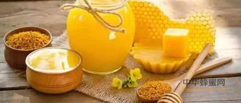 【制售假蜂蜜获刑】_蜂蜜泡不好,再纯也是浪费!蜂蜜冲水的正确方法是什么??