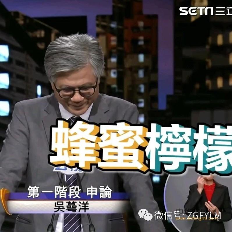 【蜂蜜店加盟】_吴萼洋竞选市长演讲推广蜂蜜柠檬水