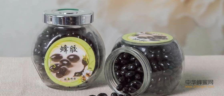 蜂胶很珍贵,且吃且珍惜!