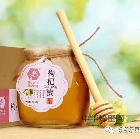 蜂蜜能够治11种常见的病!建议收藏!