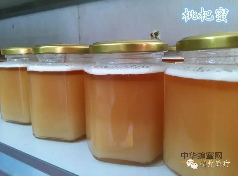 【蜂蜜柠檬水的功效】_蜂蜜为何发酵? 你不知道吧