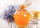 蜂蜜配生姜的作用 蜂蜜 蜂蜜祛斑方法 蜂蜜怎样祛斑 自制蜂蜜柚子茶