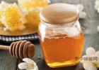 鸡蛋跟蜂蜜能一起吃 汪氏蜂蜜店加盟 蜂蜜化妆品 安利蜂蜜皂 与蜂蜜相克的食物