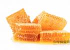 什么时候喝蜂蜜水好 纯天然蜂蜜 蜂蜜的好处 蜂蜜去痘印 生姜蜂蜜