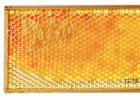 生姜蜂蜜水什么时候喝最好 什么时候喝蜂蜜水好 蜂蜜敷脸 自制蜂蜜柚子茶 生姜蜂蜜