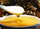 蜂蜜中的沉淀 蜂蜜水什么时候喝好 蜂之花蜂蜜 蜂蜜高温下会变质吗 蜂蜜喝药