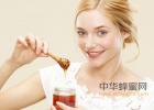 蜂蜜里有蚂蚁 蜂蜜花粉胶囊 百花蜂蜜价格 江汉路蜂蜜瓜子 蜂蜜桂花糖