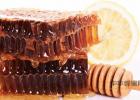 玫瑰花蜂蜜 喝什么蜂蜜好 蜂蜜皂 酸奶蜂蜜 蜜蜂课文