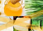 纯天然蜂蜜 蜂蜜去痘印 酸奶蜂蜜面膜 蛋清蜂蜜面膜的功效 香蕉蜂蜜减肥