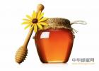 尿毒症蜂蜜 水蜂蜜珍珠粉 孕妇咳嗽能喝蜂蜜吗 蜂蜜组成 喝蜂蜜对皮肤好吗