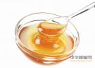 蜂蜜健康 哪家的蜂蜜好 晚上喝蜂蜜水好吗 二岁小孩可以喝蜂蜜水吗 蜂蜜生姜水能减肥吗
