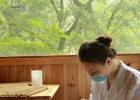 冠生园蜂蜜价格 manuka蜂蜜 土蜂蜜价格 蜂蜜的作用与功效减肥 野生蜂蜜价格