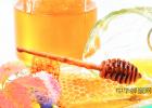 蜂蜜结晶图 香格里拉的蜂蜜 做蜂蜜蛋糕的视频 柠檬蜂蜜美白面膜 鲍鱼燕窝蜂蜜饮品多少钱