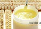 蜂蜜口感描述 纯蜂蜜有沉淀吗 壹佰乐egebal百花蜂蜜 真蜂蜜价格 多喝蜂蜜好处