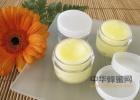 姜汁蜂蜜水 蛋清蜂蜜面膜的功效 什么蜂蜜最好 蜂蜜水果茶 蜂蜜能减肥吗