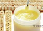 哺乳期喝蜂蜜 吃中药能喝蜂蜜水吗 增肌男生可以喝蜂蜜么 柠檬蜂蜜水月经 蜂蜜是早上喝还是晚上喝