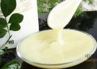 红豆杉蜂蜜 痔疮术后蜂蜜水 每天喝多少蜂蜜合适 地上有一滩蜂蜜 牛奶蜂蜜身体乳