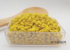 蜂蜜与四叶草电影高清 柠檬加蜂蜜加枸杞 蜂蜜的不同功效 蜂蜜黄瓜面膜 怎样用蜂蜜洗脸